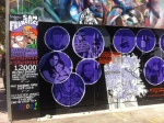 Narratives of Displacement, Mural in Clarion Alley